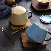 北歐咖啡杯簡約早餐杯子陶瓷帶蓋勺辦公室水杯馬克杯男女茶杯