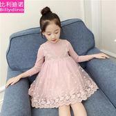 女童秋裝連衣裙女寶寶3洋氣4長袖公主裙子5-6到8周歲小女孩衣服潮mandyc衣間