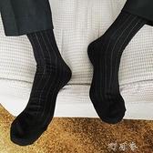 【5雙】襪子男正裝黑襪條紋光板彩虹正裝五色性感商務純色透氣襪E 【快速出貨】