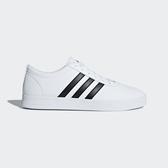 Adidas Easy Vulc 2.0 [B43666] 男鞋 運動 休閒 經典 時尚 穿搭 板鞋 潮流 愛迪達 白黑
