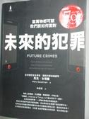 【書寶二手書T3/網路_HIP】未來的犯罪_馬克.古德曼