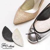 鞋材.舒適減壓自黏牛皮蝴蝶墊-FM時尚美鞋