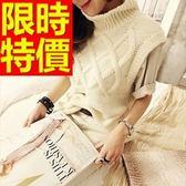 女背心針織衫精緻非凡-羊毛溫暖無袖韓流女毛衣2色63aa90[巴黎精品]