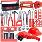工具玩具 兒童節工具箱玩具套裝男孩仿真維修電鋸寶寶修理螺絲刀過家家 3色