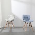 書桌椅子女生可愛臥室家用簡約凳子靠背化妝美甲網紅ins 懶人休閒  ATF  魔法鞋櫃