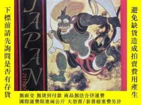 二手書博民逛書店外文書罕見shuichi Kato JAPAN 共257頁Y15969