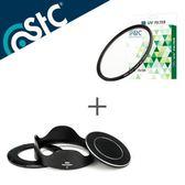 STC Hood-Adapter 轉接環 快拆 遮光罩組+UV 46mm保護鏡【SONY RX100 VI M6 六代 專用】