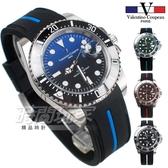 valentino coupeau 范倫鐵諾 夜光時刻 不鏽鋼 防水手錶 男錶 橡膠 潛水錶 水鬼 石英錶 V61589