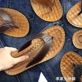 拖鞋男夏季沙灘鞋男2019新款涼拖鞋外穿男士涼鞋人字拖潮 -享家生活館