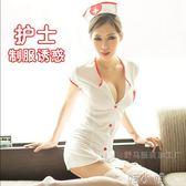 情趣內衣護士制服成人極度誘惑透明套裝女士性感睡衣包臀sm真人騷 喵小姐