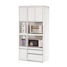 【采桔家居】艾爾莎 時尚白3尺多功能高餐櫃/收納櫃組合