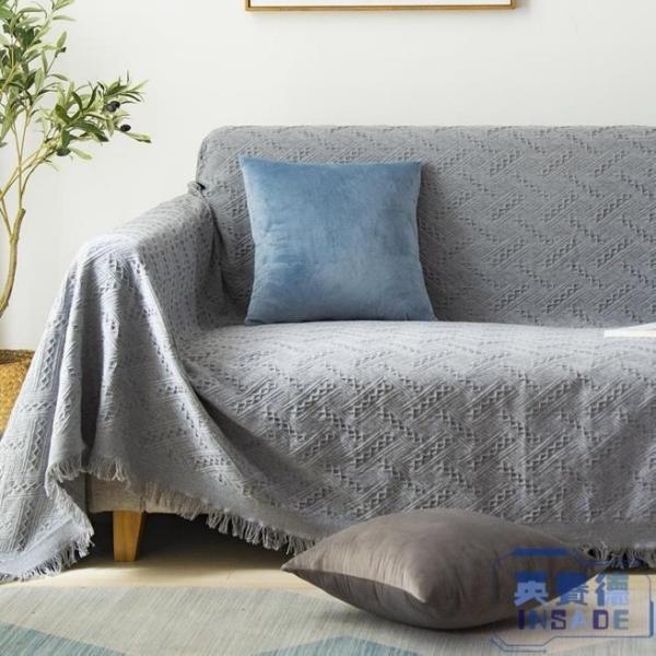 沙發布沙發巾沙發毯布單沙發套罩沙發墊蓋布【英賽德3C數碼】