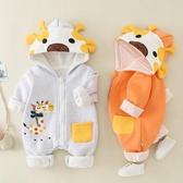 嬰兒哈衣春秋裝衣服長袖寶寶爬服連身衣秋季