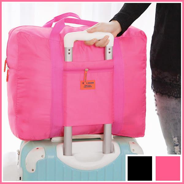 快速出貨★韓版旅行手提包 (行李箱 拉桿包 拉桿袋 手提袋 收納包 衣物收納袋 旅行袋)