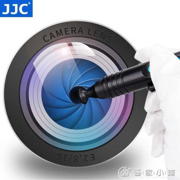 鏡頭筆微單反相機保養毛刷清潔活性炭粉 碳頭 優家小鋪