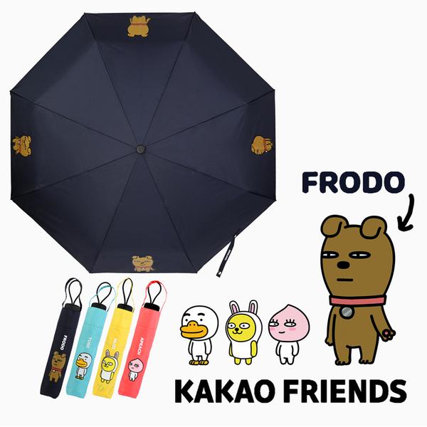 韓國Kakao friends三折防曬晴雨手動傘(深藍_FEODO)