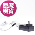 【LG耗材】掃地機器人 變壓器