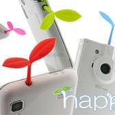 【BlueCat】日本彩色活力二葉小豆苗造型iPhone4S耳機孔防塵塞/耳機塞