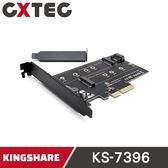 KINGSHARE 金勝 M.2 PCI-E 雙口款SSD固態硬碟轉接卡 NGFF PCIE NVMe【KS-7396】