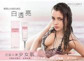 [霜兔小舖]Skin's Garden 肌膚莊園 乳暈嫩唇霜30ml