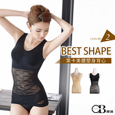 《ZA694》BEST SHAPE~超纖細萊卡美體塑身背心‧女2色 OrangeBear
