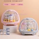 嬰兒奶瓶收納箱奶瓶晾干架防塵帶蓋瀝水透明餐具收納盒【聚可愛】