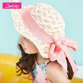 女童太陽帽夏季新款甜美大檐遮陽防曬兒童出游帽子草帽       檸檬衣舍