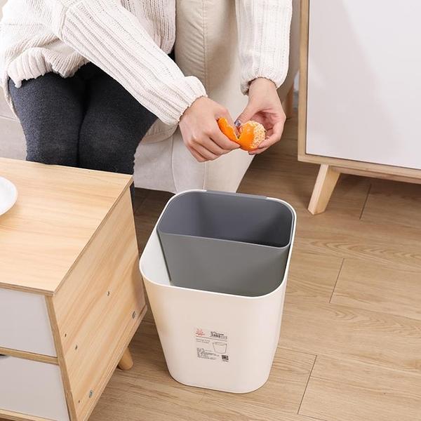 北歐干濕雙用分類家用紙簍垃圾桶筒加厚塑料桶【聚寶屋】