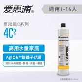 愛惠浦EVERPURE 家用淨水濾芯4C2 ~ 台灣愛惠浦公司貨