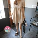 漂亮小媽咪 棉麻 哺乳裙 【BFC825...