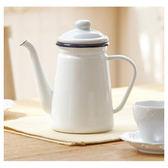 琺瑯咖啡壺 1.1L ENABE023WH NITORI宜得利家居