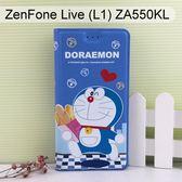 哆啦A夢皮套 [麵包] ASUS ZenFone Live (L1) ZA550KL (5.5吋) 小叮噹【正版授權】