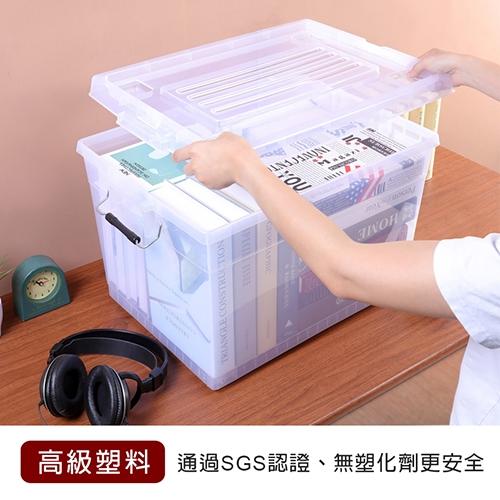 特惠-《真心良品》亞克掀蓋收納箱附輪50L-6入組