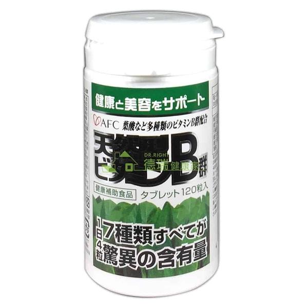 AFC宇勝淺山 天然維他命B群錠 120粒/瓶◆德瑞健康家◆