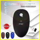 【ATake】一對二藍牙無線時尚皮革滑鼠/2.4G雙模式切換/隨插即用藍芽3.0USB接收器連接 平板電腦飛鼠