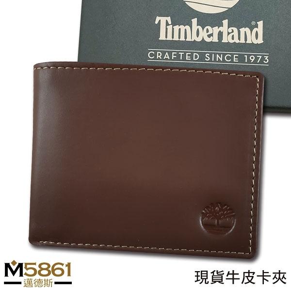 【Timberland】男皮夾 短夾 牛皮夾 多卡夾 大鈔夾 品牌盒裝/咖色