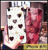 【萌萌噠】iPhone 7 / 8 / SE (2020) 奢華時尚 閃粉鉑金 心心豹紋 全包軟邊 鋼化玻璃背板 手機殼 外殼