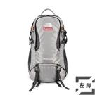 戶外包登山包大容量背包後背包防水超輕徒步旅行包【左岸男裝】