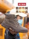 安全鞋勞保鞋男士防砸防刺穿鋼包頭工地輕便防臭電焊工工作棉鞋冬季 快速出貨