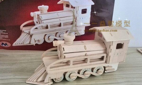 【協貿國際】DIY拼裝木製仿真模型火車頭蒸汽機(3入)
