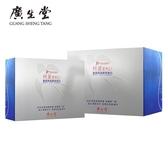 廣生堂 綺麗童顏燕窩膠原蛋白(30入) 送綺麗童顏燕窩膠原蛋白(7入)