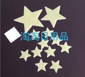 時尚星星系列夜光貼片/螢光/家居裝飾 12片/包─預購CH826