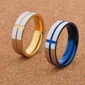 藍金色鈦鋼男士戒指飾品潮男單身個性日正韓霸氣尾戒子食指環