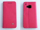 New HTC One(M9)/One M9(s)/M9s 真皮手機保護皮套 荔枝紋新款