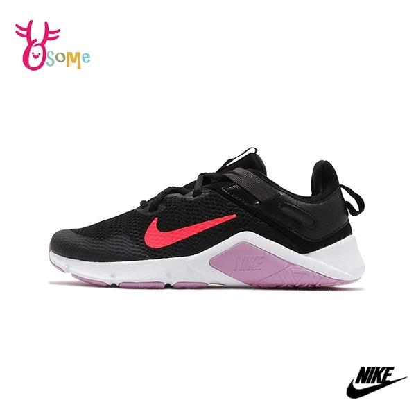 NIKE運動鞋 女鞋 慢跑鞋 跑步鞋 路跑 訓練鞋 透氣網布 WMNS LEGEND ESSENTIAL Q7037#黑紫◆奧森鞋