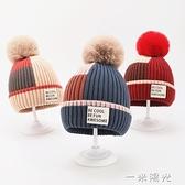 兒童帽子冬季1-8歲3男童女童毛線帽嬰兒棉襯保暖秋冬天寶寶針織潮 一米陽光