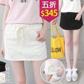 【五折價$345】糖罐子車線破損口袋抽繩縮腰褲裙→預購【KK5255】