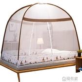 加密加厚蒙古包蚊帳免安裝1.5米1.8m雙人床家用1.2米單人宿舍紋賬 ATF 全館鉅惠