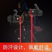 無線藍芽運動耳機 4.1耳掛式立體聲雙耳式磁吸跑步線控通用耳機 igo