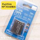 Mini 90 NP-45A 副廠鋰電池